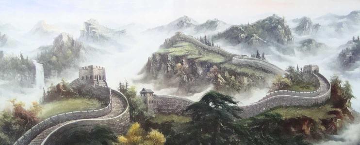 國畫 長城 手繪油畫